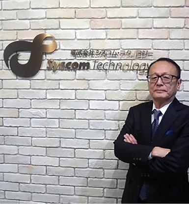 代表取締役 保木本  朗